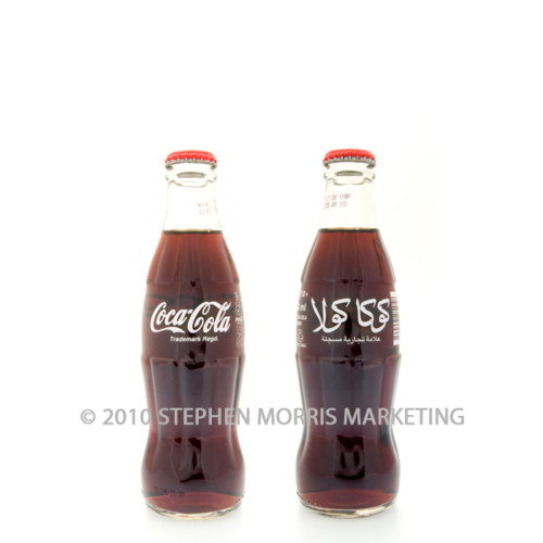 Coca-Cola Bottle 2009. Product Code Z3-0