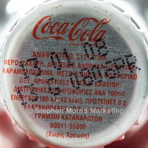 Greece - Regular glass bottle Coca-Cola 2007.